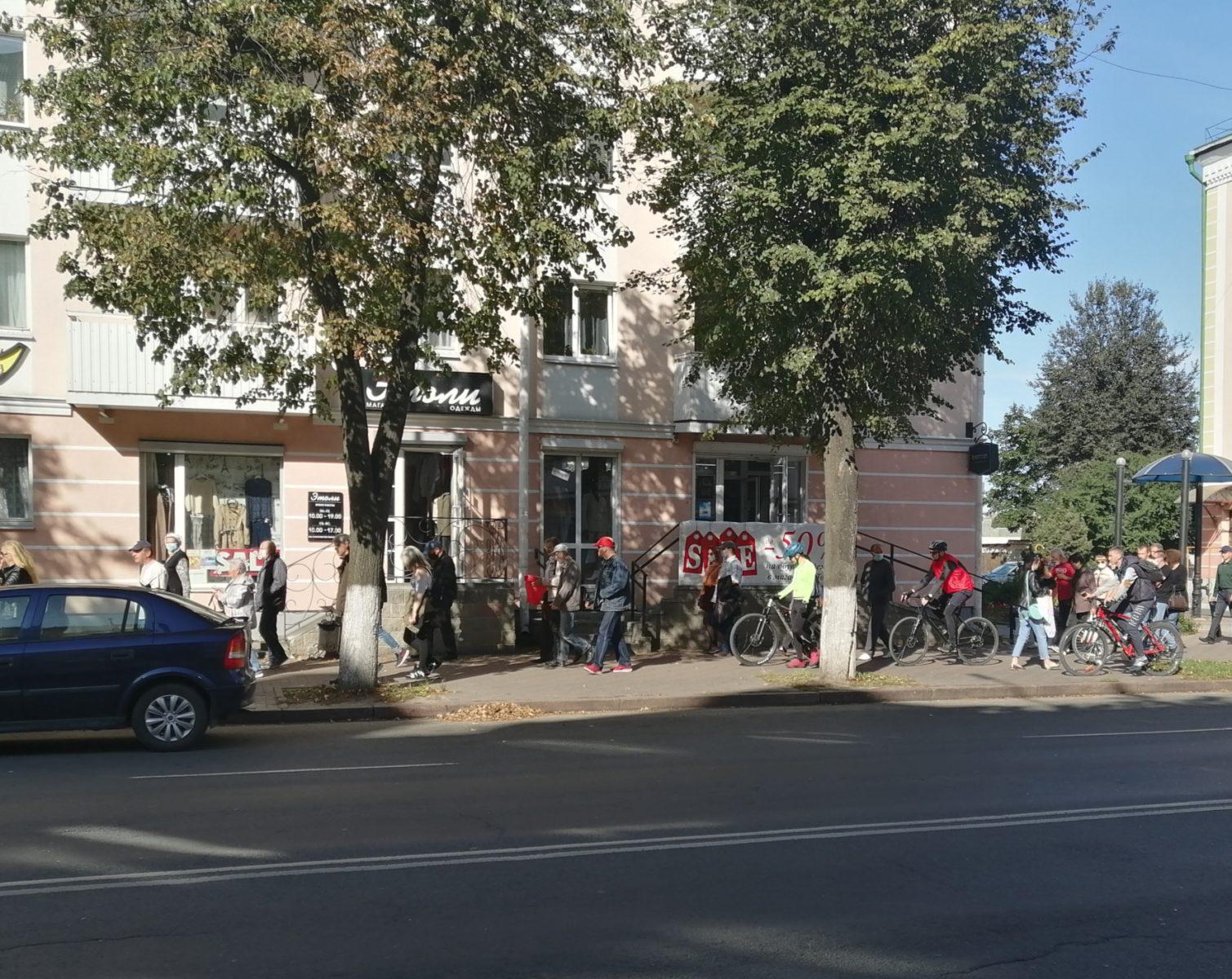 Шествие 20 сентября. Фото: Андрей БОЛКО