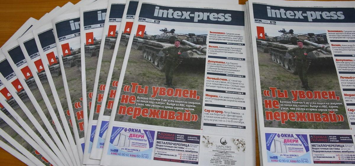 Как живется и работается сотрудникам скорой на новом месте. Что почитать в свежем номере Intex-press?