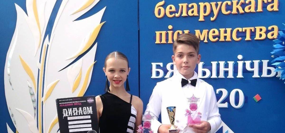 Юные барановичские танцоры стали лауреатами республиканского фестиваля