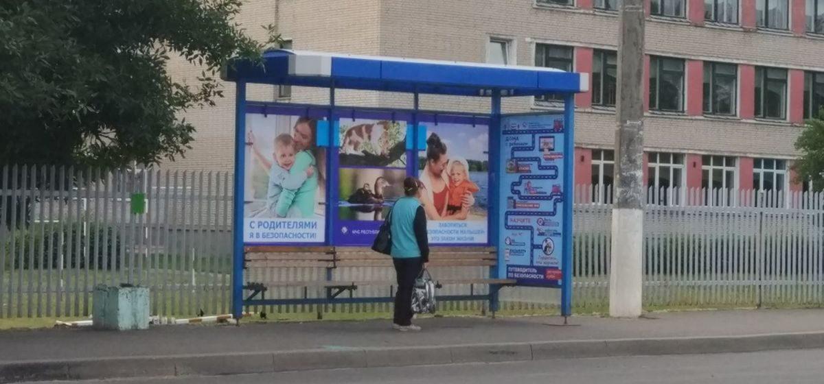 МЧС оформило автобусную остановку в Барановичах. Как она выглядит