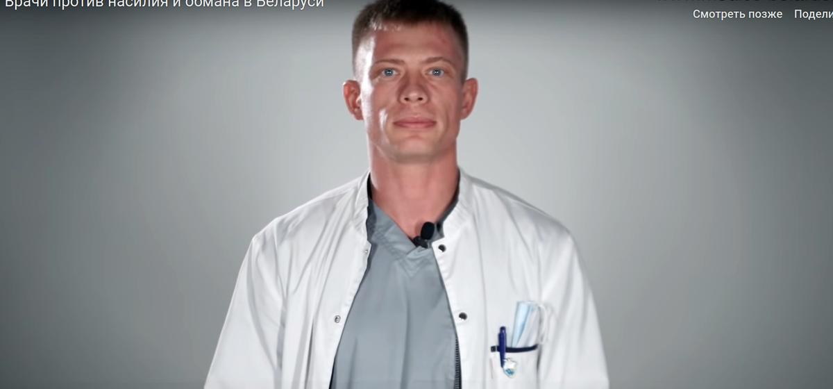 «Мы — против насилия и обмана». Белорусские врачи и медработники записали видеообращение