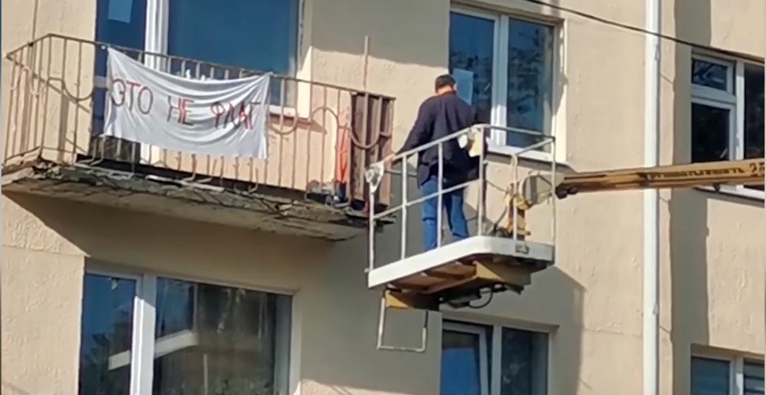 «Это не флаг». С балкона снимали простой кусок ткани. Видео
