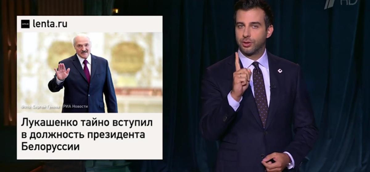«Я президент, но я этого не афиширую». После тайной инаугурации Ургант вновь высмеял Лукашенко