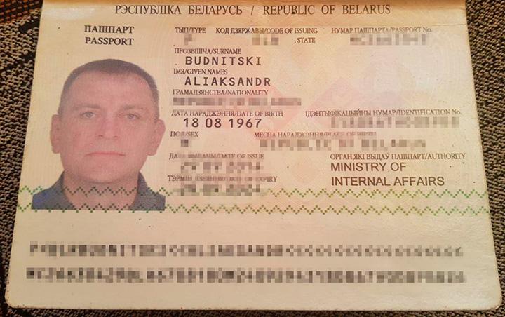 «Пропал 11 августа, нашли мертвым якобы возле «Риги». Почти месяц коллеги не знали, куда исчез минчанин