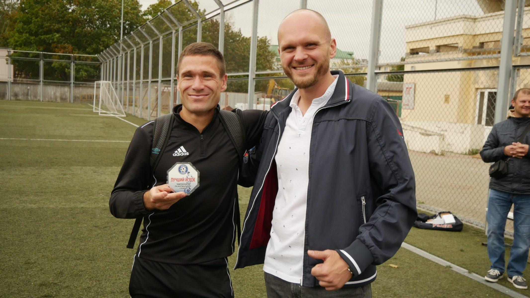 Юрий Шумский получает приз как лучший игрок турнира.