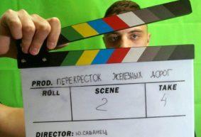 Как студент из Барановичей в свободное от учебы время снимает фильм о родном городе
