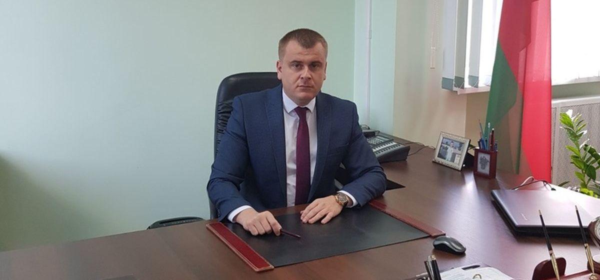 Александр Карлюк, Барановичский межрайонный прокурор. Фото предоставлено Барановичской межрайонной прокуратурой