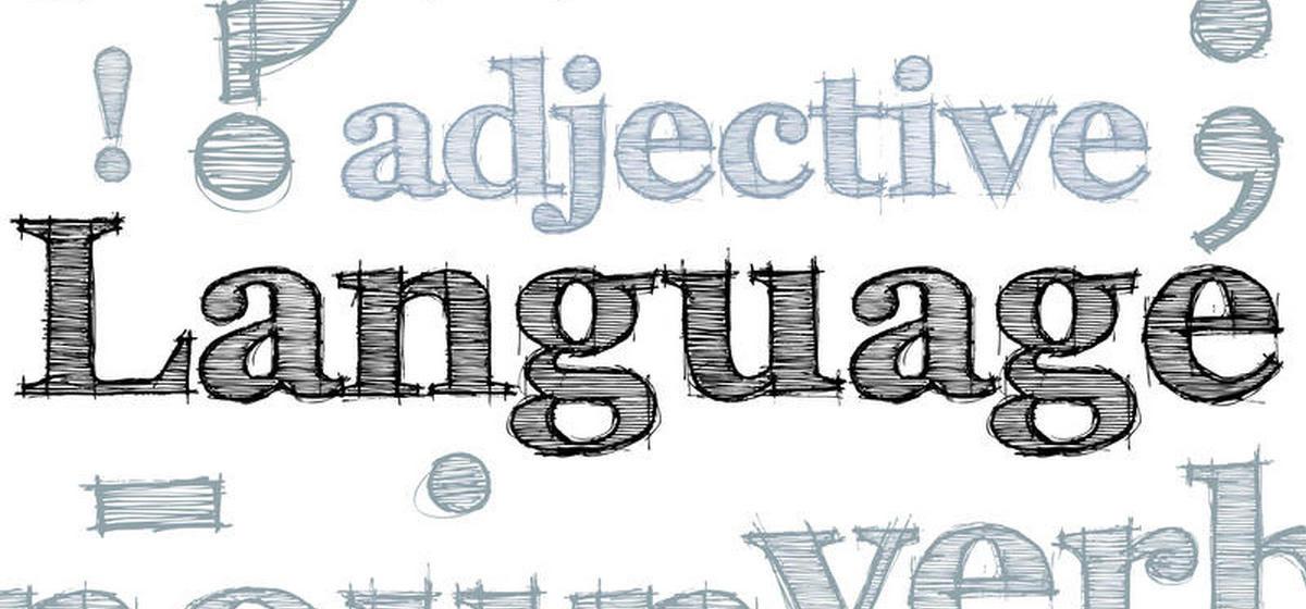 Посольство США и ЮНЕСКО организуют двухлетние бесплатные курсы английского языка для подростков в Барановичах