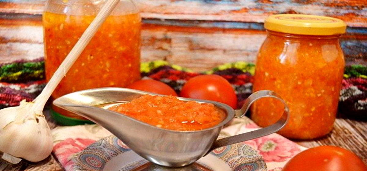Вкусно и просто. Аджика из кабачков с помидорами