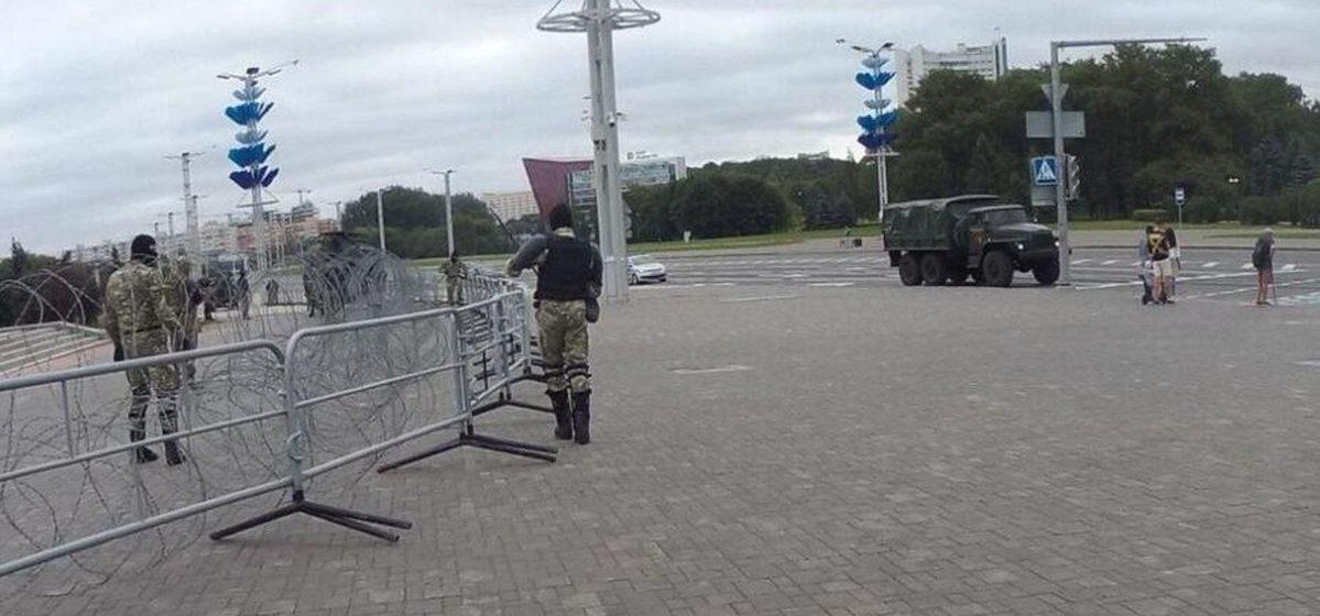Что происходит в Минске 6 сентября: БТРы, водометы, оцепление. Онлайн