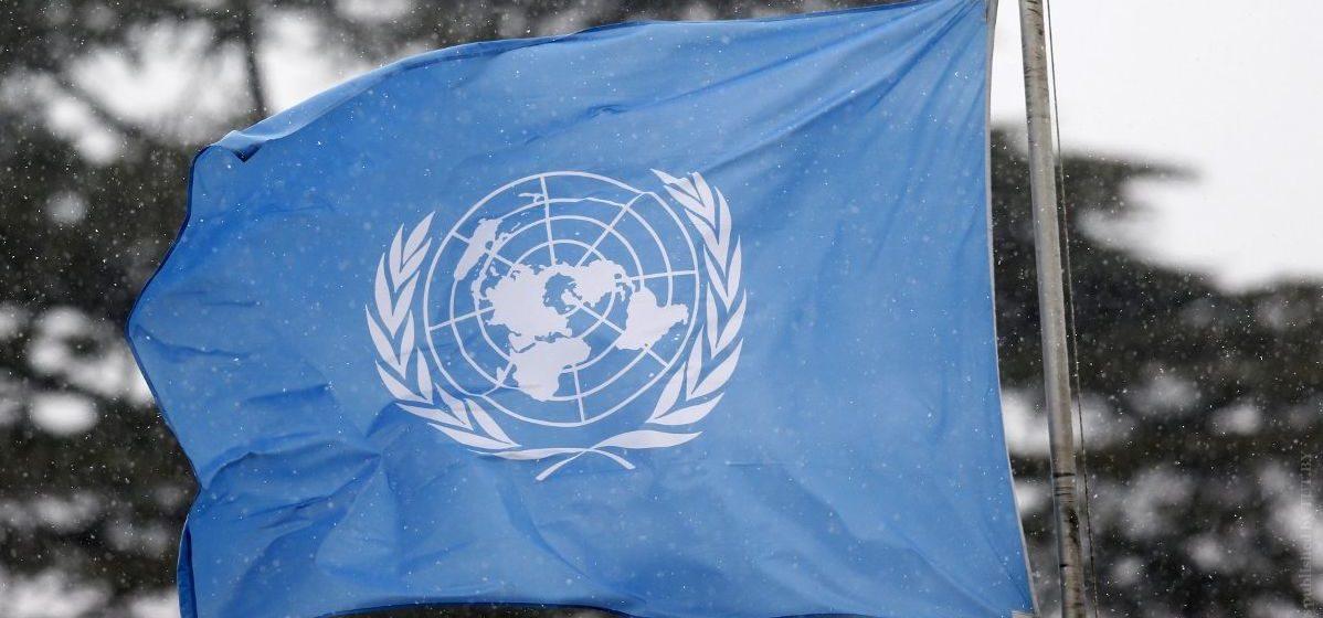 Тихановская выступила перед Совбезом ООН и попросила организацию помочь Беларуси