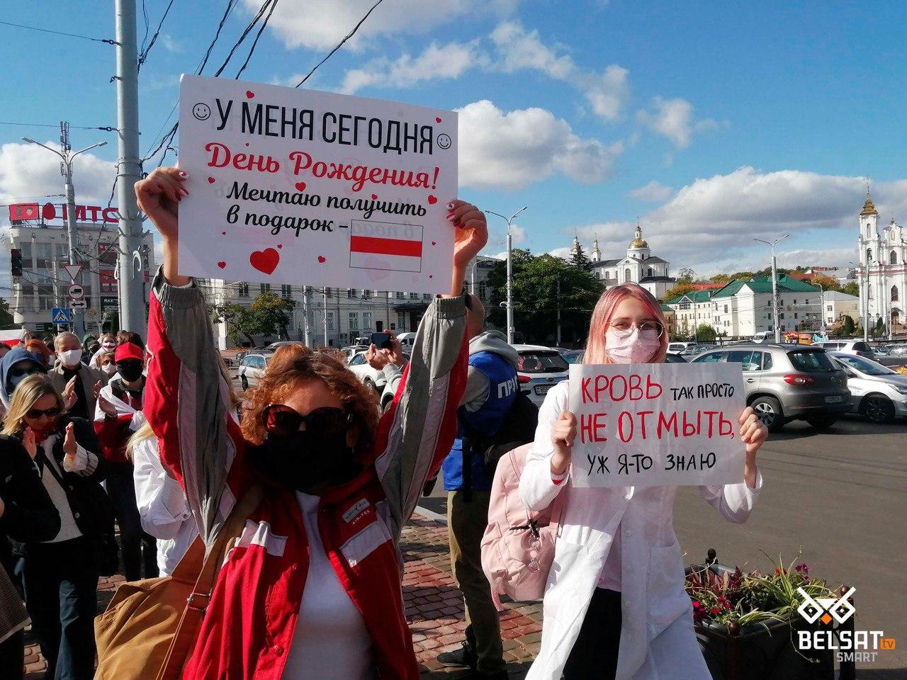 Протесты в Витебске. Фото: @belsat