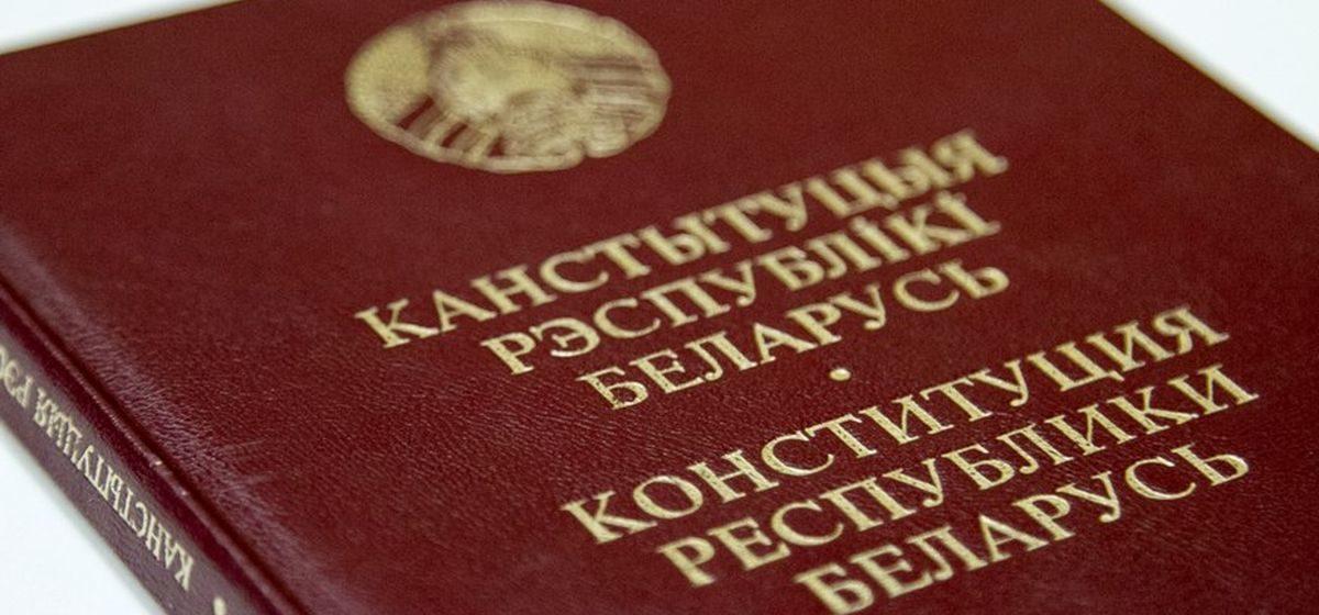 Сможет ли задуманный Александром Лукашенко проект конституционной реформы преодолеть поствыборный кризис в стране?