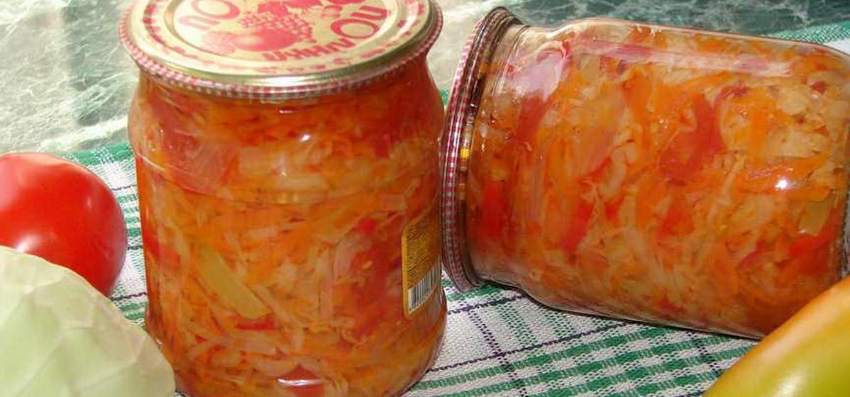 Вкусно и просто. Салат на зиму из капусты с болгарским перцем и помидорами