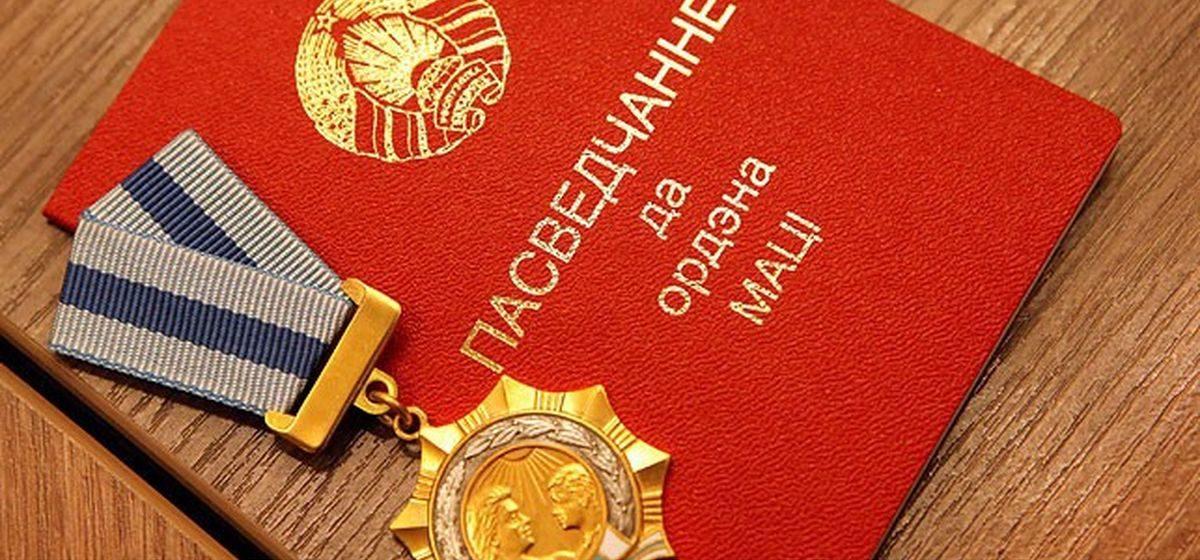 Многодетных жительниц Барановичского региона наградят орденом Матери