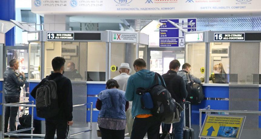 В Погранкомитете рассказали, скольким людям за неделю отказали во въезде в Беларусь