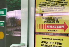 Заболеваемость COVID-19 в Барановичском регионе приближается к весенним цифрам