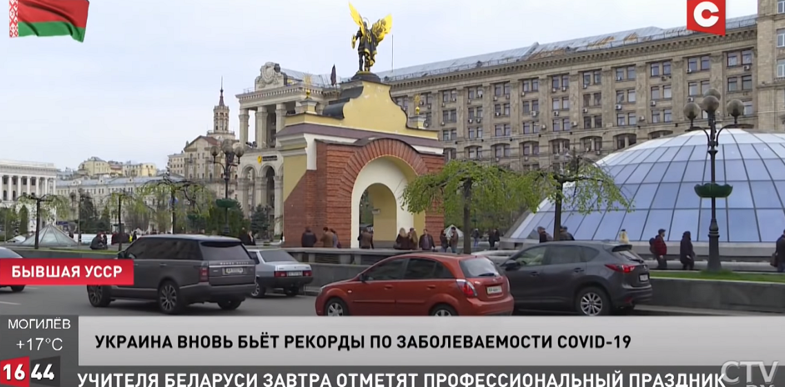 По госТВ соседние с Беларусью страны подписывали советскими названиями. Позже объяснили почему