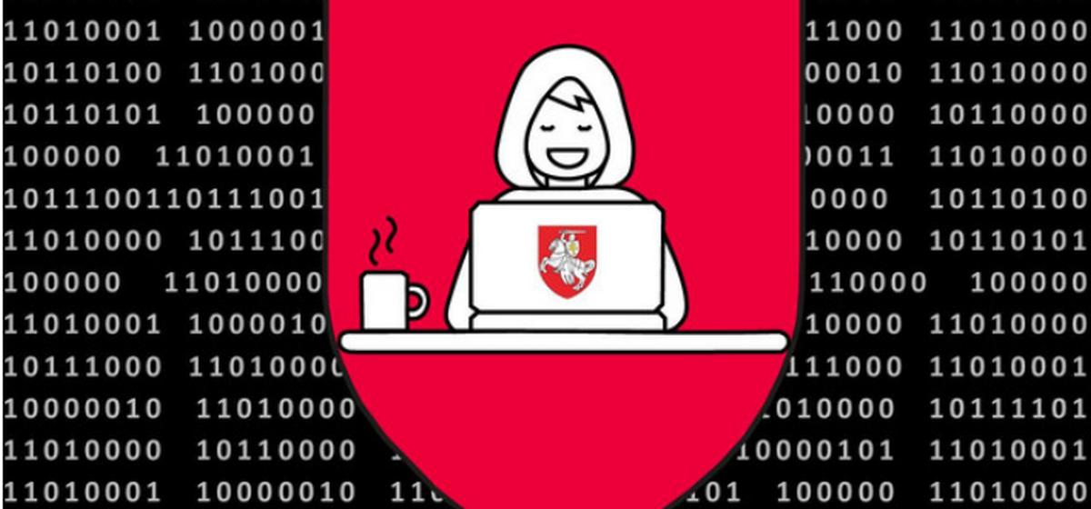 Белорусские «киберпартизаны». Чем они известны, что реализовали, а что нет