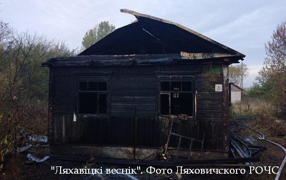 Два человека погибли во время пожара под Ляховичами