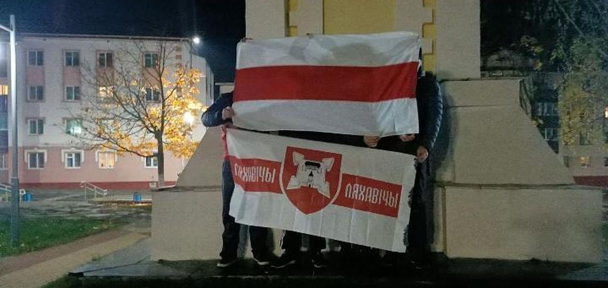 Ляховичские активисты на одной из своих встреч. Фото: соцсети