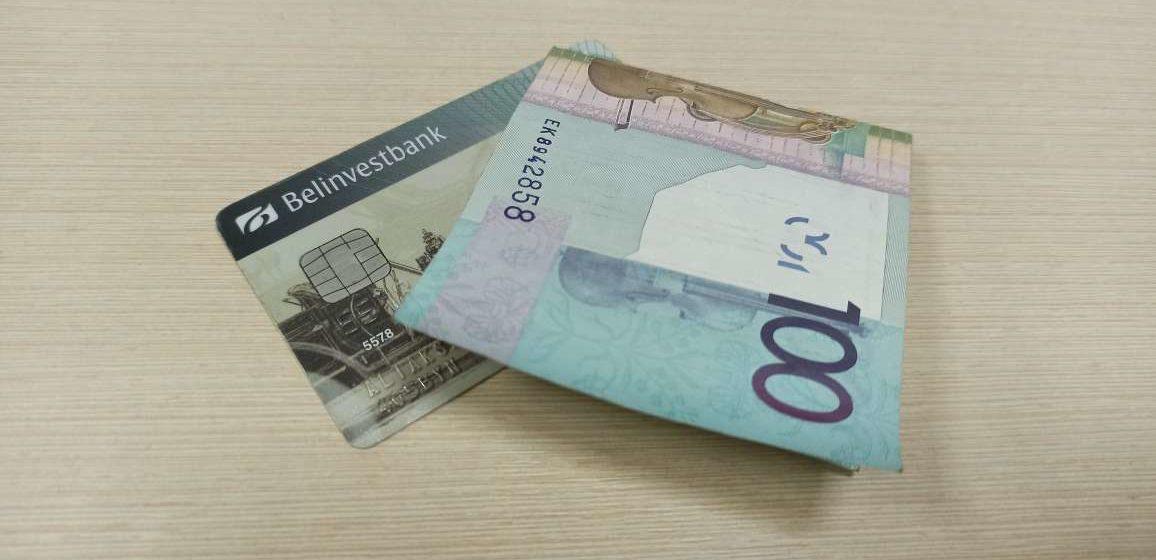 Подросток в Барановичском районе снял огромную сумму с родительской карты и потратил на игры