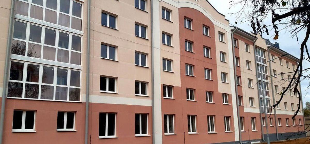 В Барановичах начали принимать документы на заселение в дом, который перестроили из общежития