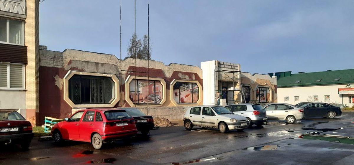 Что будет в здании бывшего магазина «Стройка» на улице Брестской в Барановичах?