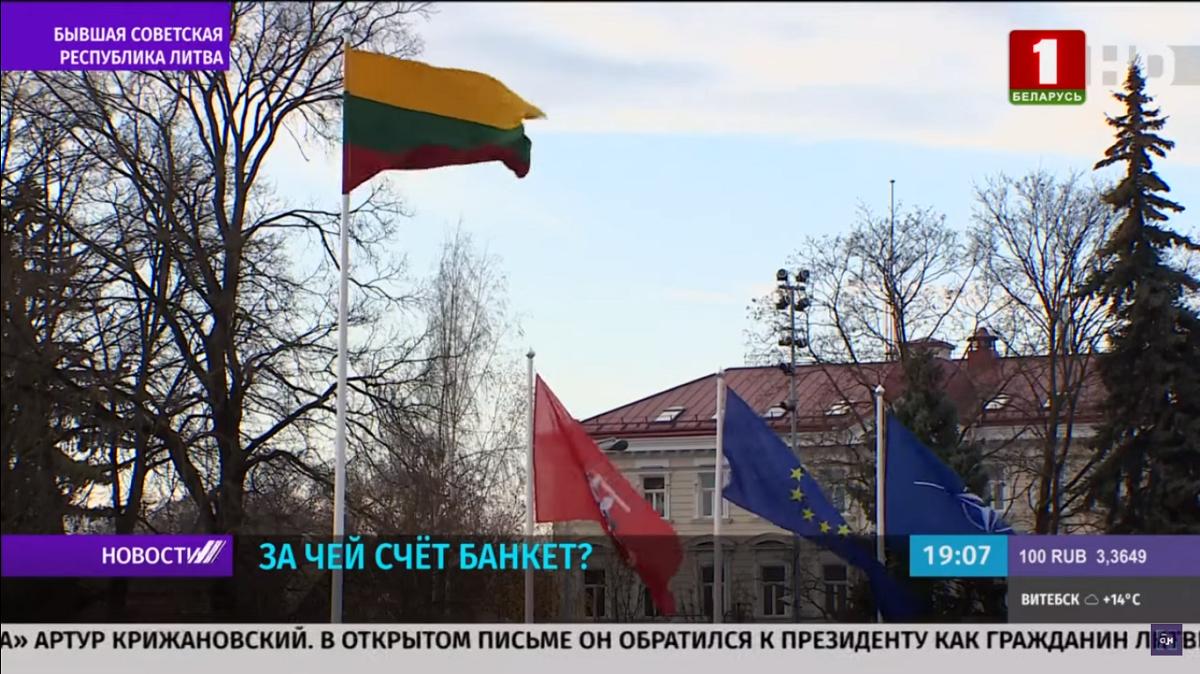 Кадр из видеосюжета телеканала «Беларусь 1»
