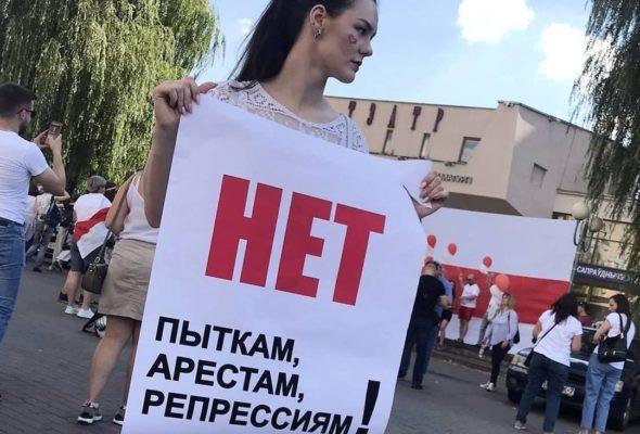 Многократную чемпионку Беларуси по тайскому боксу и К1 арестовали на 10 суток