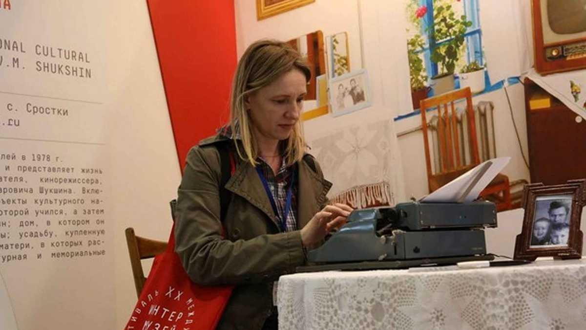 Марина Петрушко. Фото: © facebook / ПЭН-Москва и Ассоциация «Свободное Слово»