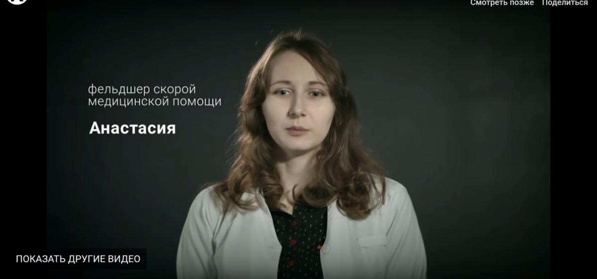 Медики ответили на заявления главы ГУБОПиК Карпенкова об использовании оружия. Видео