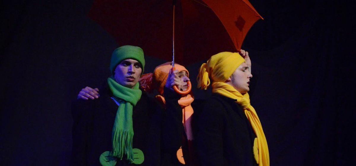 Комедийной версией притчи о Ноевом ковчеге «Параллель» откроет 24-й театральный сезон в Барановичах
