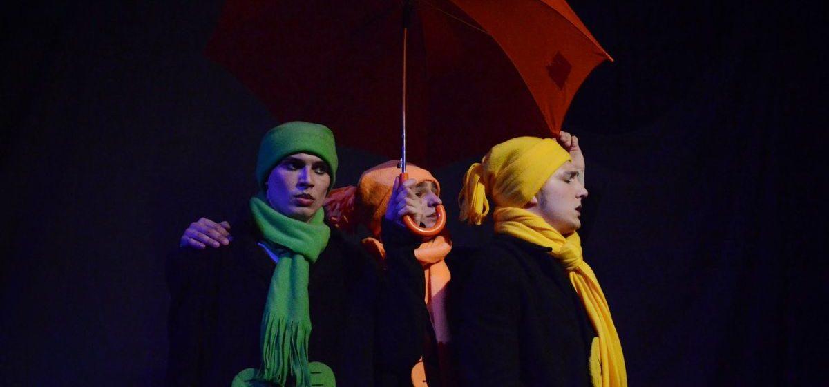 Театр-студия «Параллель» переносит показ своего спектакля в Барановичах