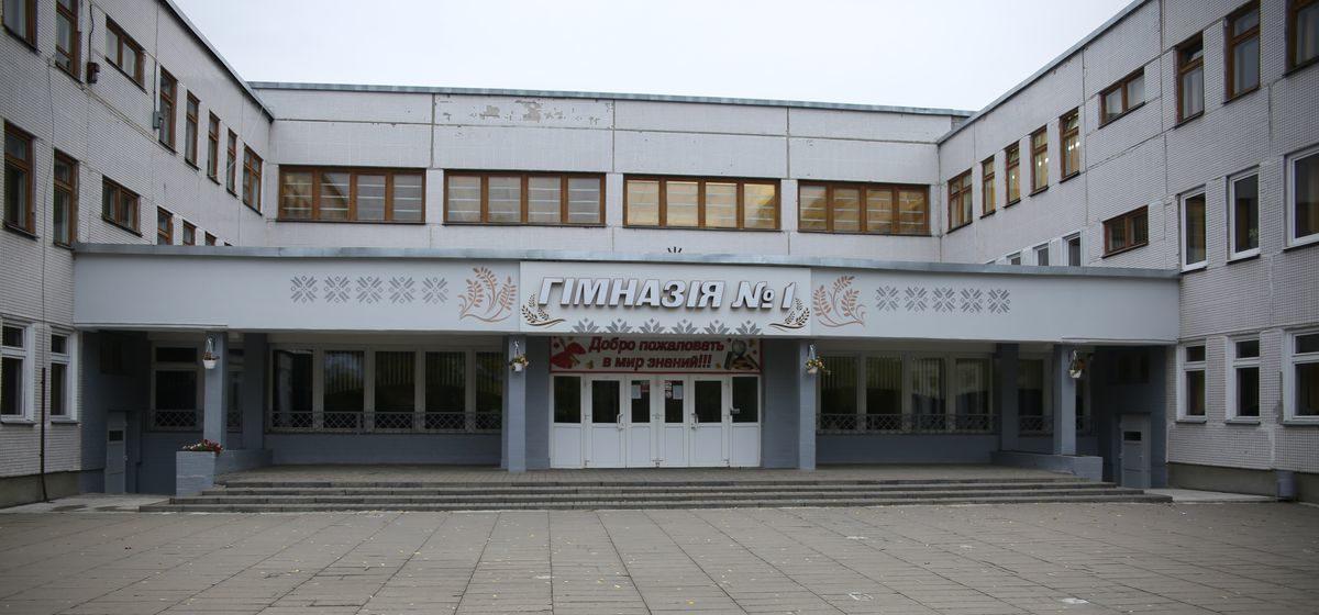Табличку, посвященную учителям, установили на здании барановичской гимназии. Фотофакт