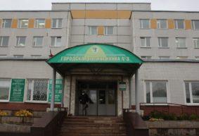 Новое оборудование появилось в Барановичской городской поликлинике №3