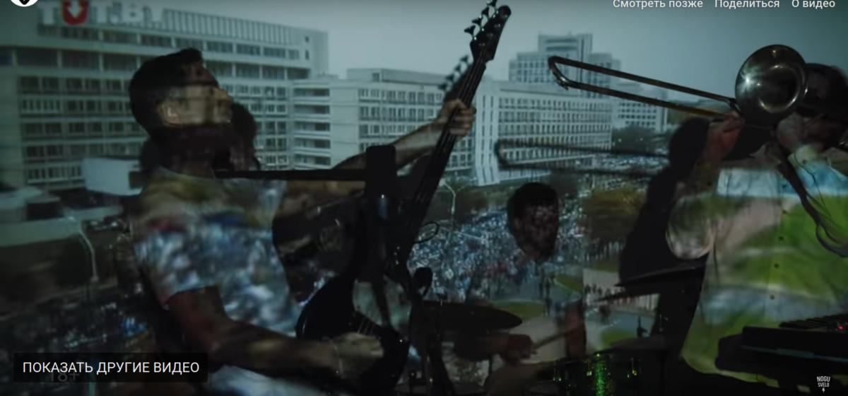 Группа «Ногу Свело!» выпустила клип с кадрами минских митингов. Посмотрите его прямо сейчас