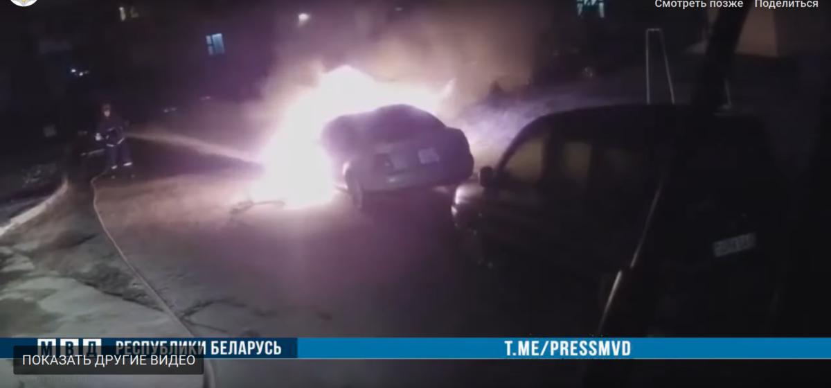 В Могилеве подожгли машину милиционера. Видео