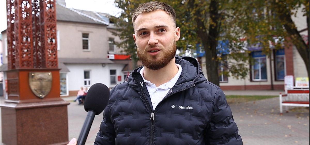 Что следует изменить в Конституции, рассказали жители Барановичей. Видео