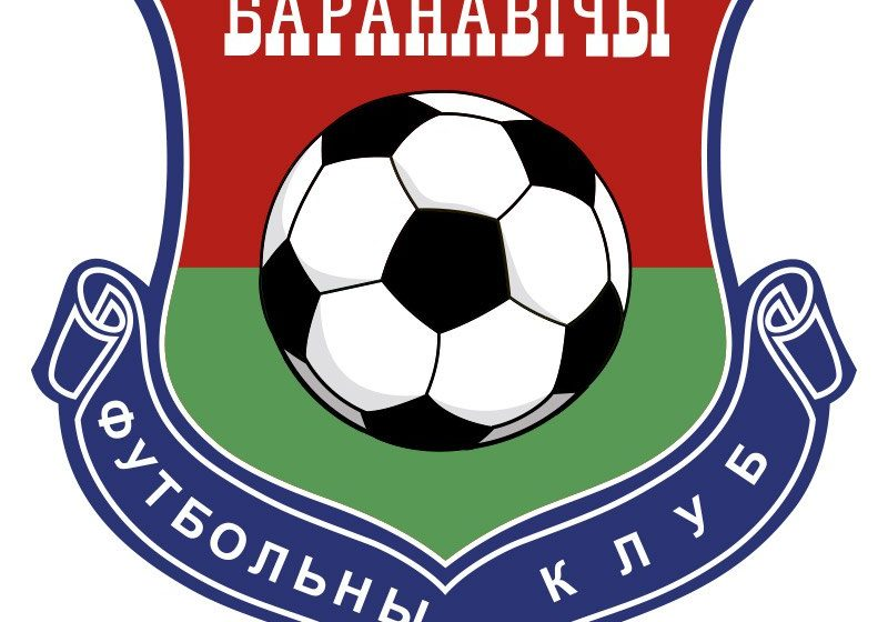 С кем ФК «Барановичи» поборется за попадание в первую лигу чемпионата страны?