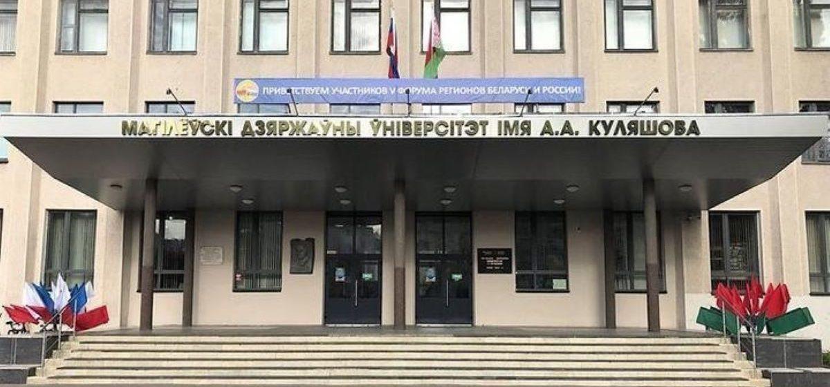 В альма-матер Лукашенко — новые правила относительно акций и символики. Говорят, из-за пикета студента