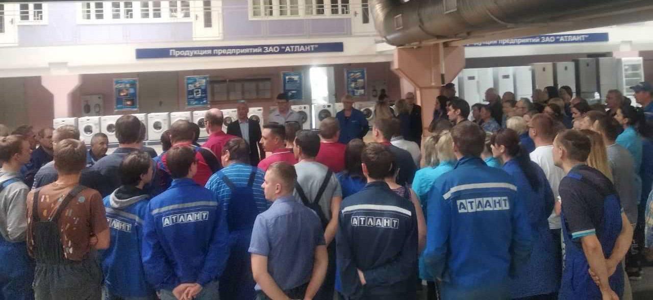 Акция протеста некоторых сотрудников завода «Атлант» 14 августа