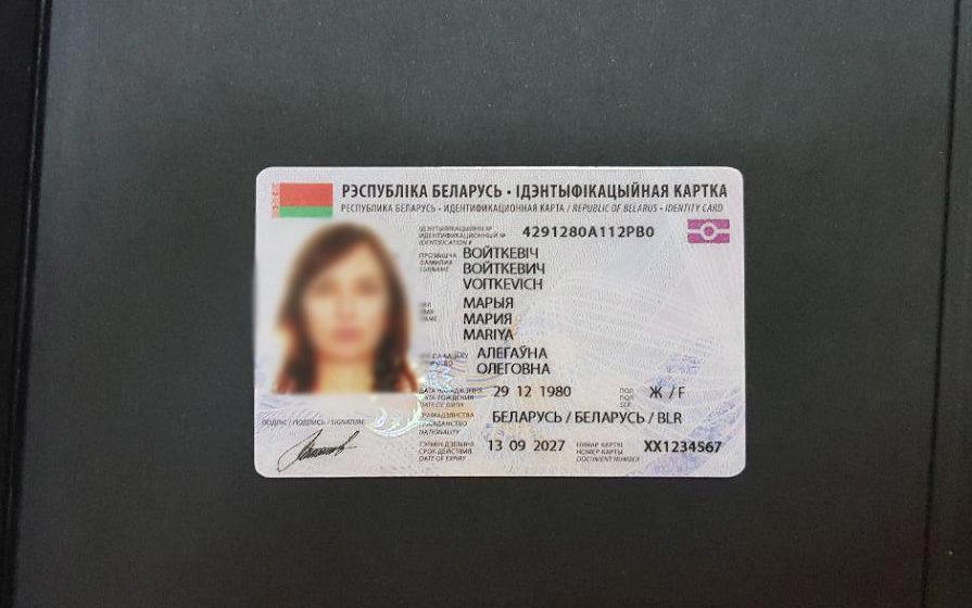 С 1 января 2021 года белорусы не смогут получить бумажный паспорт. В Минюсте рассказали, что это настоящая революция