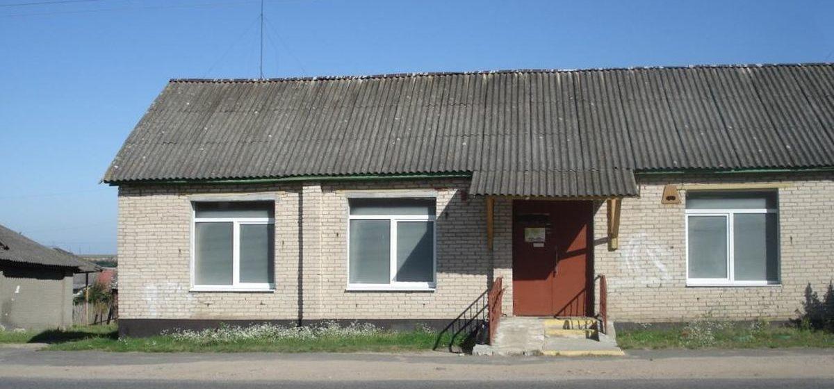Сельскую библиотеку в нескольких километрах от Барановичей выставят на продажу