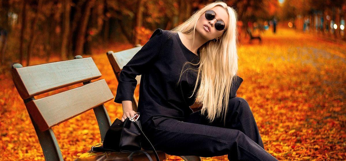 Осенние тренды 2020: что модно носить женщинам этой осенью