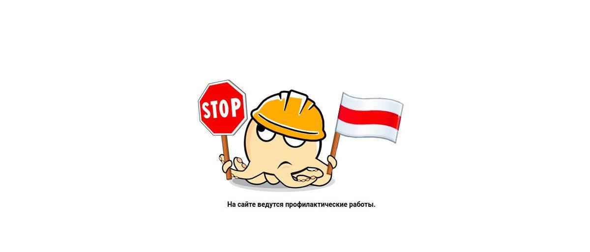 Рабочие и студенты бастуют и выходят на акции протеста в Минске и других городах. А что в Барановичах?