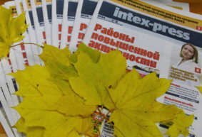 Про солидарность, бюджет и донорство. Что почитать в свежем номере Intex-press?