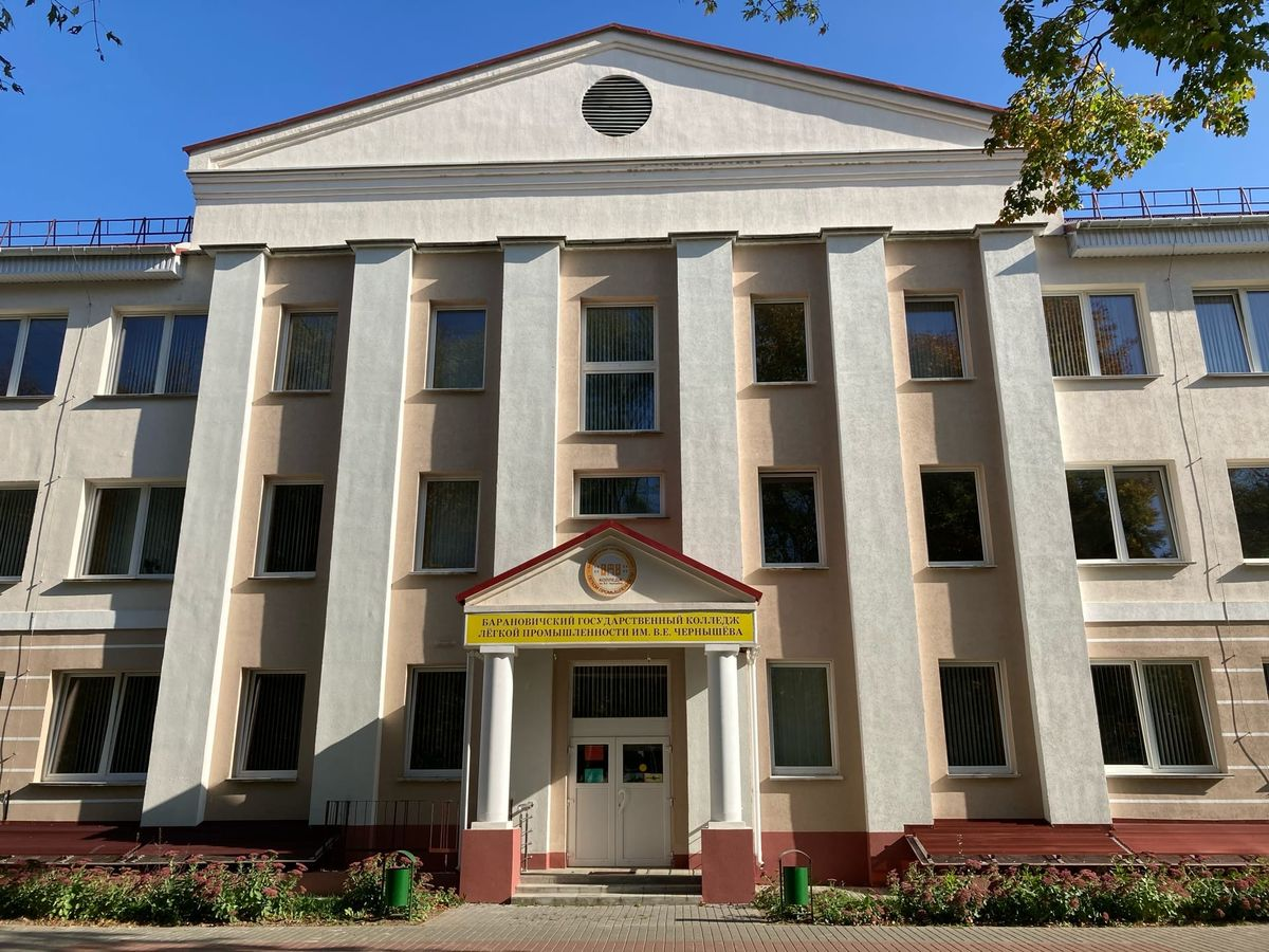 Барановичский государственный колледж легкой промышленности. Фото: Диана КОСЯКИНА