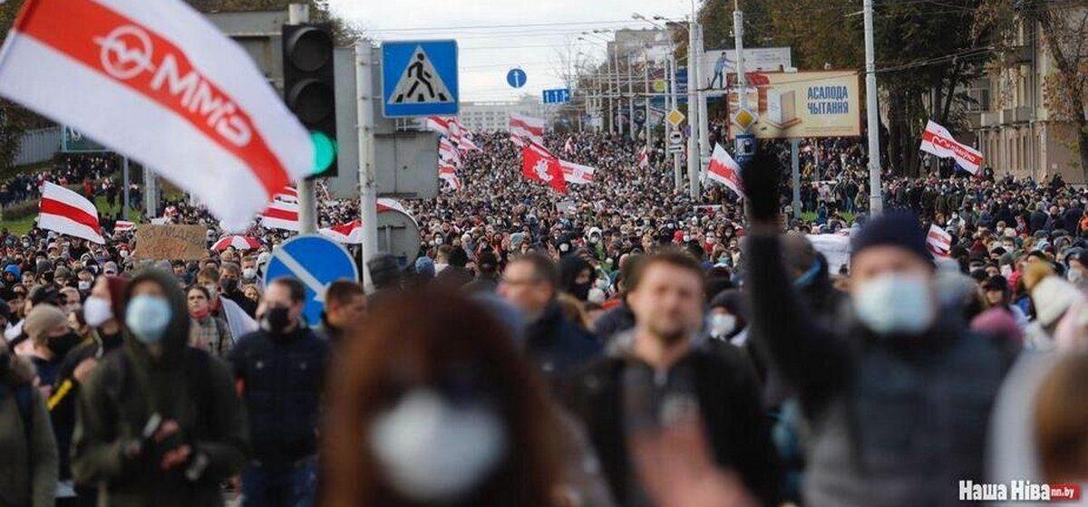 Что происходит 18 октября в Минске и других городах. Онлайн