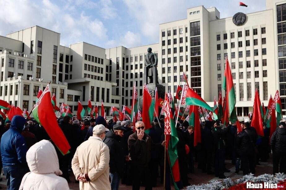 Провластный митинг. Фото: Наша Ніва